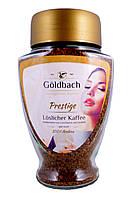 Кофе растворимый Goldbach Prestige , 200 гр.