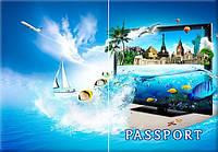 Обложка обкладинка на паспорт рыба море України Украина Pasport