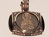 Золотая подвеска. Св. Николай Чудотворец