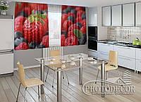"""ФотоШторы для кухни """"Вкусные фрукты"""" 1,5м*2,5м (2 половинки по 1,25м), тесьма"""