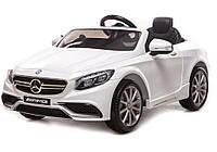 Детский электромобиль T-799 Mercedes S63 AMG WHITE легковая на р.у. 6V7AH мотор 2*15W с MP3 120*70*