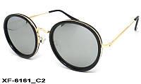 Очки от солнца женские EXCLUSIVE XF-6161 C2