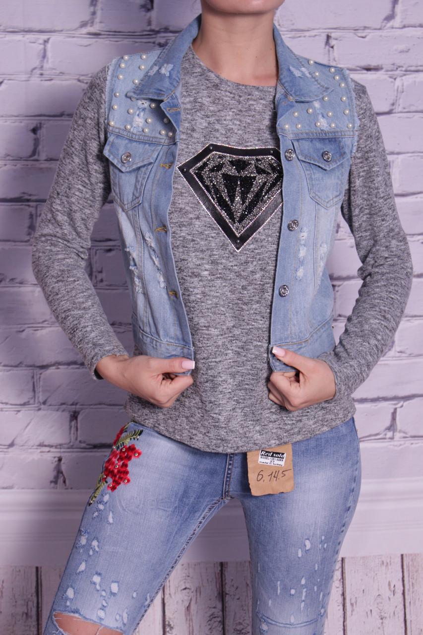 Жилет женский джинсовый стильный (код 001)