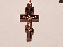 Золотий хрестик Розп'яття Христа з емаллю