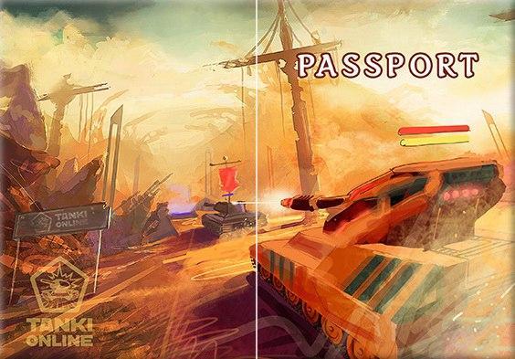 Обложка обкладинка на паспорт world of tanks ТАНКИ України Украина Pasport
