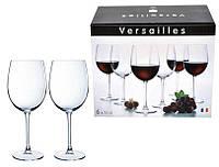 Набор бокалов для вина Luminarc Versailles 720мл 6шт