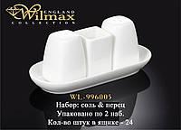 Набор соль&перец-4пр Wilmax WL-996005