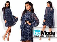 Эффектное женское шифоновое платье необычного кроя синее