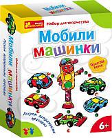 Набор для детей (6+) для творчества ВИТРАЖНЫЕ КРАСКИ МАШИНКИ