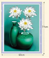 """Картина по номерам """"Лилия в вазе"""" (алмазная мозаика)"""