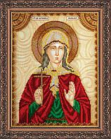 Набор для вышивки бисером именной иконы  «Святая Эмилия»