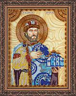 Набор для вышивки бисером именной иконы  «Святой Ярослав»