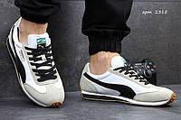 Мужские кроссовки Puma Whirlwind, замша + плащевка, бежевые / кроссовки для зала мужские Пума Ворланд