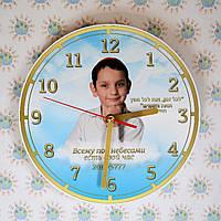 Настенные часы с фотографией выпускника