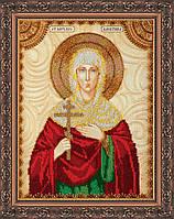 Набор для вышивки бисером именной иконы  «Святая Алевтина»