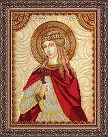 Набор для вышивки бисером именной иконы  «Святая Агния»