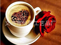 "Картина своими руками ""Чашка кофе"" (алмазная мозаика)"