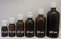 Флаконы стеклянные для жидкости 5 мл, 10 мл, 20 мл, 30 мл, 50 мл, 100 мл