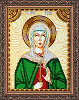 Набор для вышивки бисером именной иконы  «Святая Ариадна (Арина)»