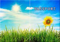 Обложка обкладинка на паспорт Абстракт подсолнух цветы abstract України Украина Pasport