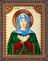 Набор для вышивки бисером именной иконы  «Святая Лия»
