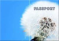 Обложка обкладинка на паспорт природа одуванчик України Украина Pasport