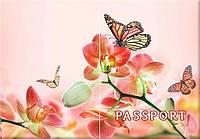 Обложка обкладинка на паспорт природа цветы бабочки України Украина Pasport