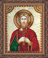 Набор для вышивки бисером именной иконы  «Святой Назарий (Назар)»
