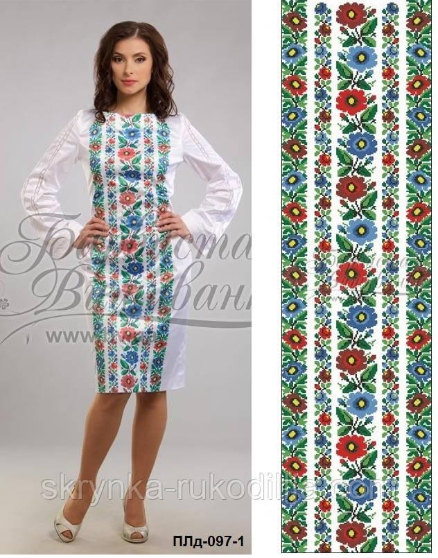 Заготовка плаття для вишивки бісером нитками на натуральній тканині ... bb14bb96b4250
