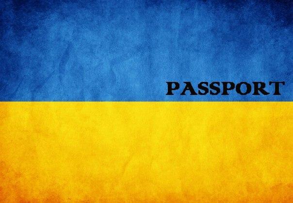 Обложка обкладинка на паспорт України Прапор Украина Pasport