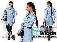 Стильная женская удлиненная рубашка с вышивкой и вырезами на плечах голубая
