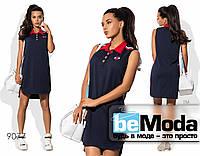 Модное женское короткое платье в спортивном стиле синее