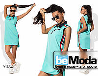 Модное женское короткое платье в спортивном стиле бирюзовое