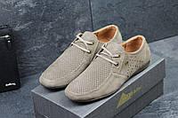 Мужские туфли YDG  Bellini, натуральный нубук, бежевые / туфли мужские УДГ Белини, модные