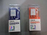 Зарядное устройство (адаптер)+USB кабель для смартфона или планшета