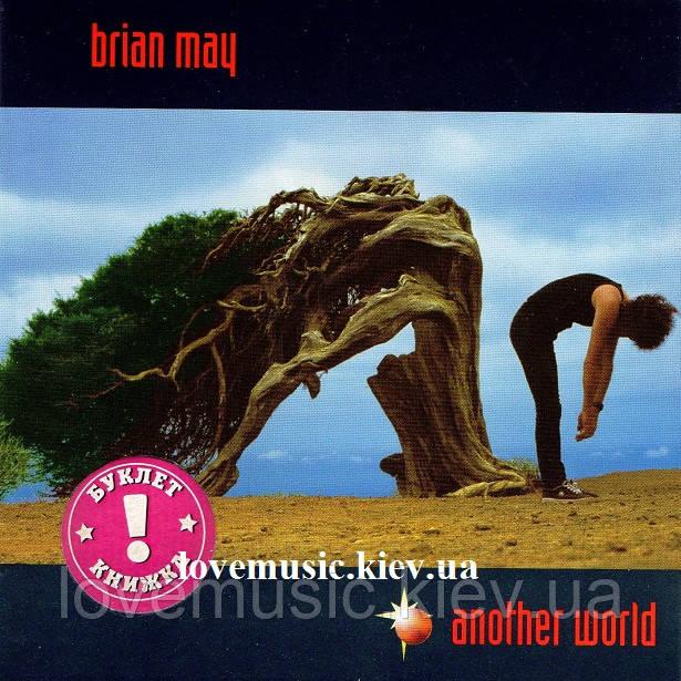 Музичний сд диск BRAIN MAY Another world (1998) (audio cd)