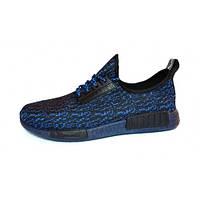 Мужские кроссовки синие р.41-45 взрослым и детям, модная стильная новинка