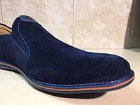 Мужские туфли UFOQQ