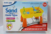 Столик на ножках детский набор для игры с песком и водой 609