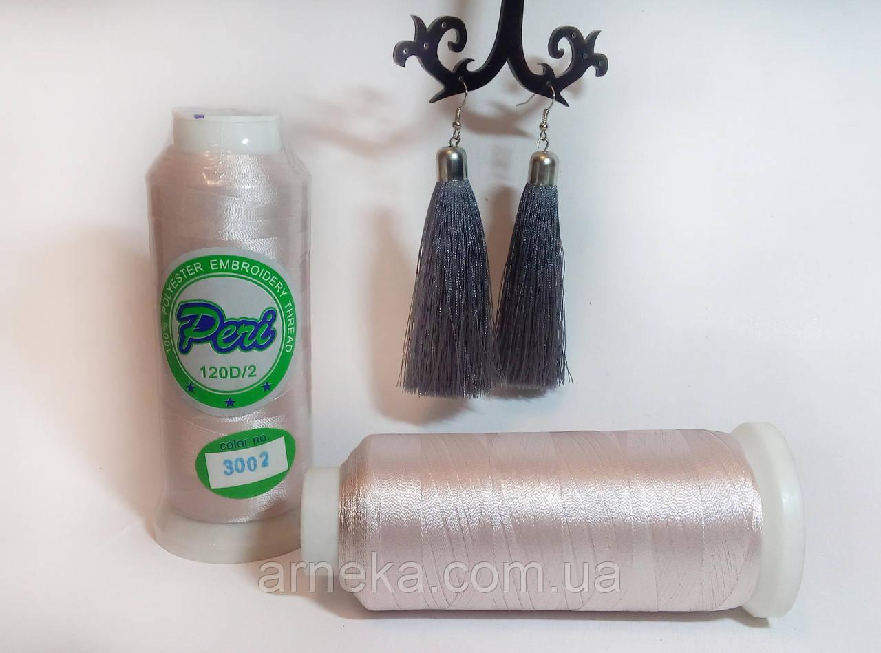 Нитки для машинной вышивки Peri, полиэстер 120D/2, 3000 ярдов, цвет 3002 пудра -   Арника  в Черновцах