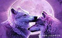 "Алмазная вышивка ""Полнолуние и волки"" (техника рисование камнями)"