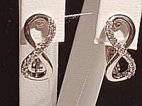 Серебряные серьги Бесконечность с фианитами. Артикул 25025р, фото 1