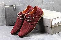 Мужские туфли YDG  Bellini, натуральный нубук, бордовые / туфли мужские УДГ Белини, удобные