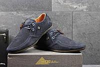 Мужские туфли YDG  Bellini, натуральный нубук, синие / туфли мужские УДГ Белини, модные