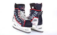 Коньки хоккейные Tri Gold (TG-H091R)-36