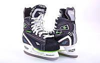 Коньки хоккейные Tri Gold (TG-H901 S2)-37