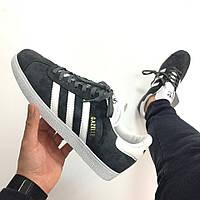 Кроссовки Adidas Gazelle Grey мужские