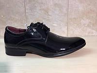 Мужские туфли классика 1327