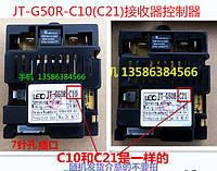 Блок управления JT-G50B-5K21 2.4GHz 12V детского электромобиля