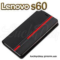"""Чехол-книжка """"Сlassic"""" для Lenovo s60 s60 t"""